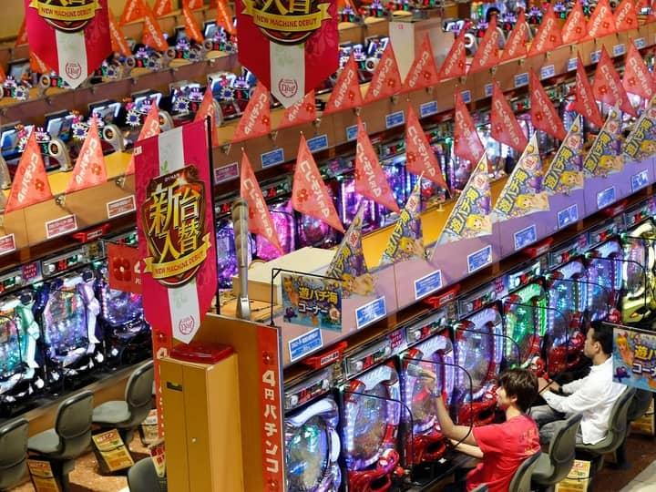 Pachinko game Japan