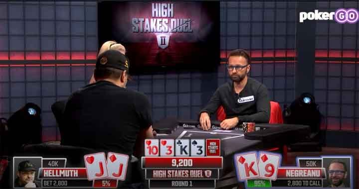 Negreanu-Outflops-Hellmuth