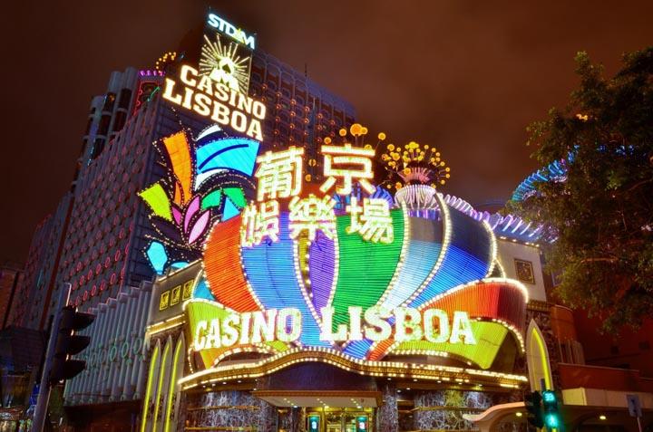 Casino Lisboa - world's largest casino in Europe