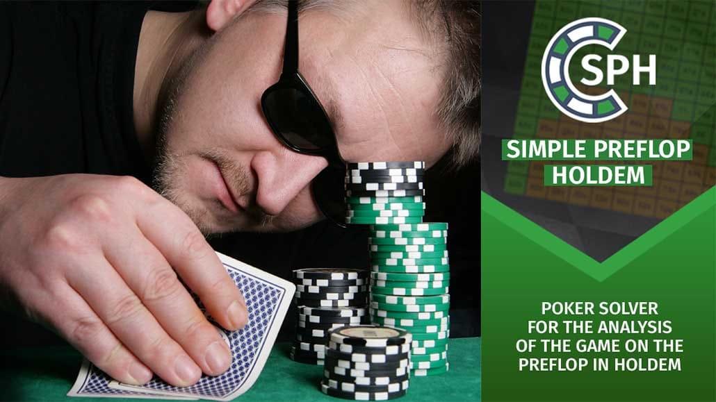 preflop gto poker ranges